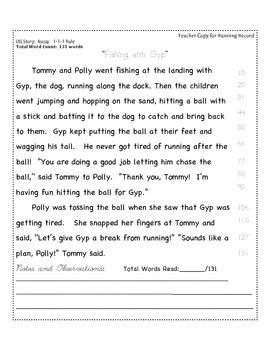 """""""1-1-1 Rule"""" Reading Passage (Fluency Practice + Reading R"""