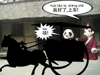 书童&胖大 17 : 上车shàng chē Learning Chinese with comics.)