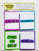 Origins of Judaism Interactive Notebook and Graphic Organizers