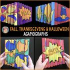 Agamographs for Fall Activities, Halloween Activities & Thanksgiving Activities