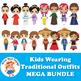 Kids wearing Traditional/National Outfits Clip Art Mega Bundle