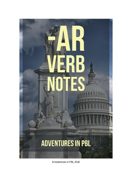 -AR Verb Notes