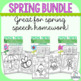 Spring Speech and Language Therapy Bundle