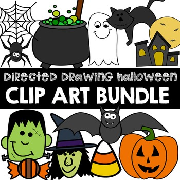 *BUNDLE* How to draw HALLOWEEN Clip Art