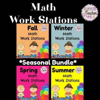 {BUNDLE} Math Work Stations - Seasonal