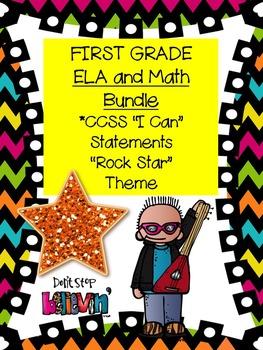 "{BUNDLE} ""Rock Star"" Themed First Grade ELA /Math ""I Can"""