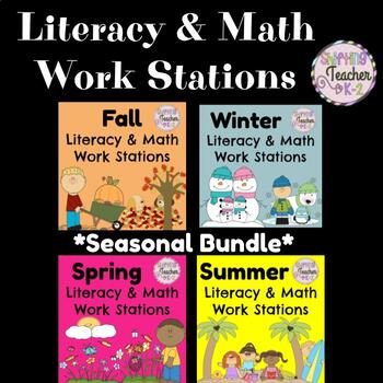 {BUNDLE} Stations Pack - Literacy and Math