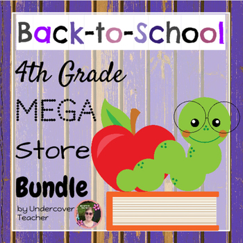(Back to School) 4th {Fourth} Grade Mega Store Growing Bundle