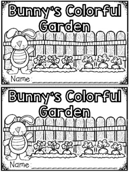 """Bunny's Colorful Garden"" (A Spring Emergent Reader Dollar Deal)"