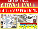 *** CHINA!!! (PART 4: INVENTIONS) Highly visual engaging,