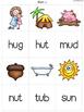 {CVC Match It} Word Work [Reading] Station Literacy Center