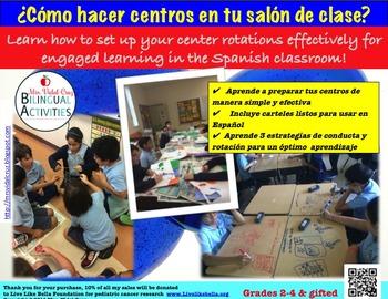 ¿Cómo hacer centros en tu salón de clase?