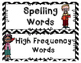 {EDITABLE} Reading Focus Wall OR LABELS - 24 labels w/ ado