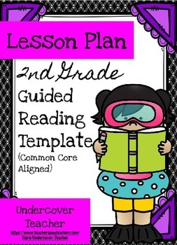 {Editable} Guided Reading Lesson Plan Template - 2nd Gr. (