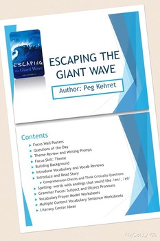 """""""Escaping the Giant Wave"""" Unit, Storytown 6th grade, cente"""