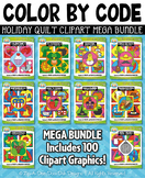 {FLASH DEAL} Holiday Quilt Color By Code Clipart Mega Bundle