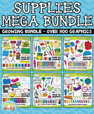 Office & School Supplies Mega Bundle — Over 800 Graphics!