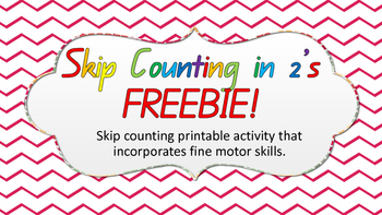 **FREE**  ACARA C2C Skip Counting Fine Motor Patterns CCSS