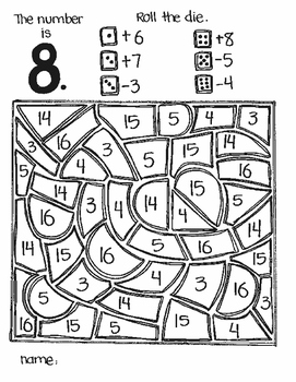 **FREE SAMPLE** The Number Is...ADDITION AND SUBTRACTION