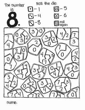 **FREE SAMPLE** The Number Is...SUBTRACTION