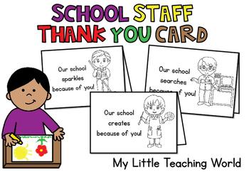{Freebie} School Staff Thank You Cards