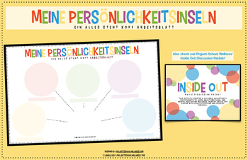 (German, Inside Out Lesson Plans) Inside Out: Islands of P