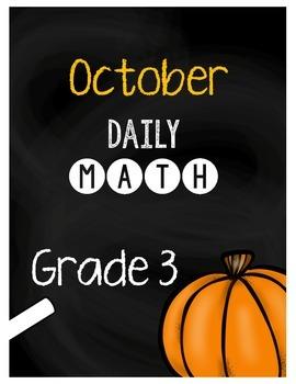 {Grade 3} October Daily Math Packet