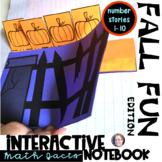 Interactive Math Fall