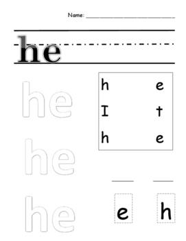 """""""He"""" Sight Word Practice"""