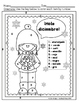 ¡Hola diciembre! - FREE thank you TPT! Spanish color by number