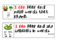 """""""I CAN"""" Cards for Phonological Strand of Common Core State"""