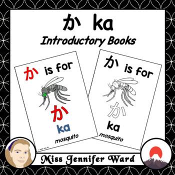 か / KA Books
