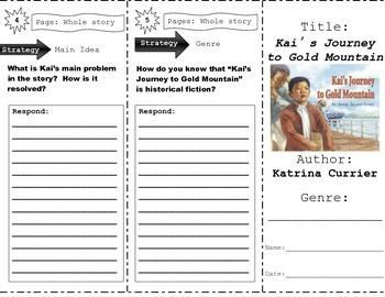 """Kai's Journey to Gold Mountain"" Comprehension Trifold (St"