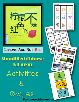 """""""Lemons Are Not Red"""" Activity Pack {Simplified Chinese wit"""
