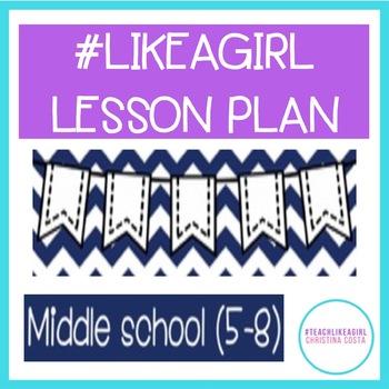 #LikeAGirl Middle School Bundle