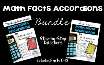 {Mult. and Div. Bundle} Math Facts Accordions for Interact