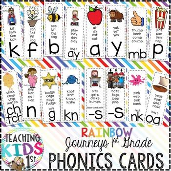 {RAINBOW} Journeys 1st Grade Phonics Cards
