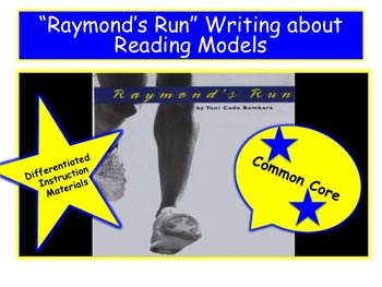 """—""""Raymond's Run"""" Close-reading Guide and Reading Assessmen"""