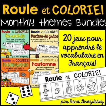 {Roule et Colorie: The Bundle!} A Growing Bundle of 20 Fre