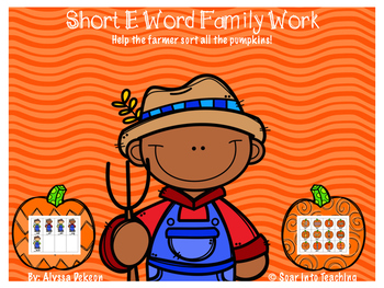 {Short E} Farmer Word Family Pack