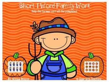 {Short I} Farmer Word Family Pack
