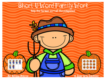 {Short U} Farmer Word Family Pack
