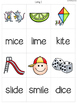 {Silent e Match It} Word Work [Reading] Station Literacy C