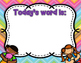 **Special Request** Ice Cream Scoop Sight Words (10 words