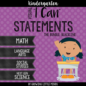 "*Visual ""I Can"" Statements for Kindergarten Common Core St"