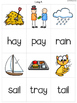 {Vowel Teams Match It} Word Work [Reading] Station Literac
