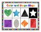 *Watercolor Themed Shape and Color Bingo* EDITABLE flashcards