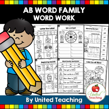 -ab CVC Word Family Word Work