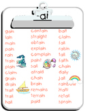 -ai word list