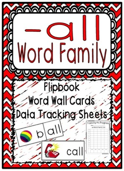 -all Word Family Flipbook, Word Wall Cards and Data Tracki